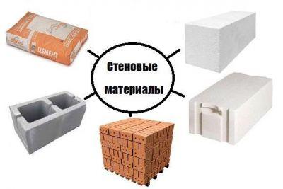 stenovie materiali