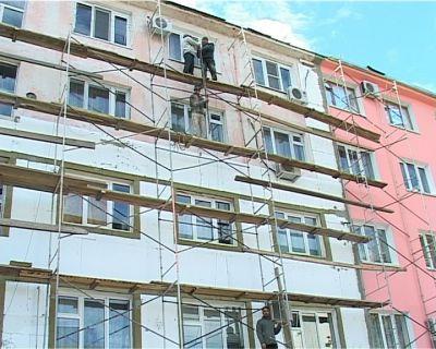 Капитальный ремонт многоквартирных жилых домов