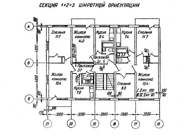 Планировка хрущевка серия ii-35.