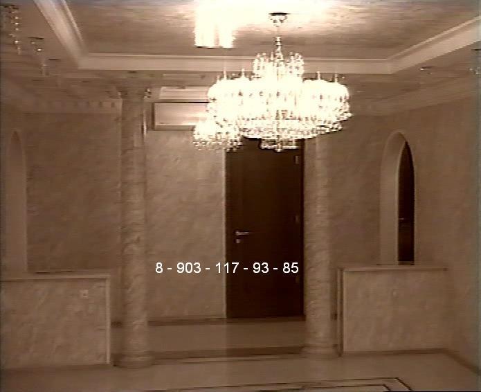 Дизайн квартиры зал обои