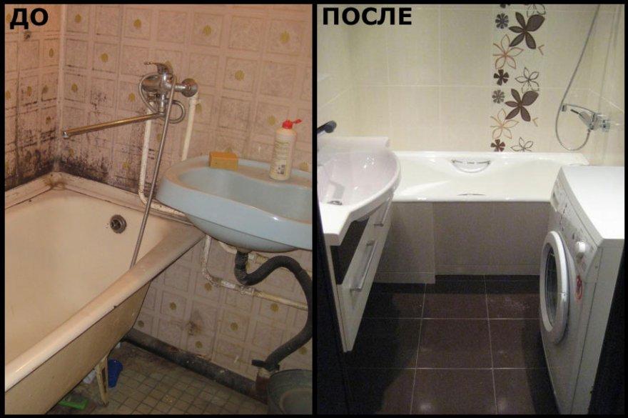 Ремонт своими руками фото до и после кухни
